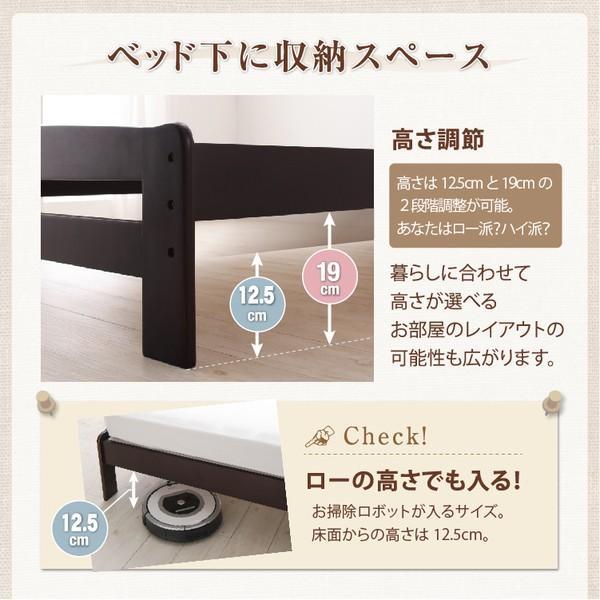 シングルベッド 高さ調節・すのこベッド|alla-moda|04