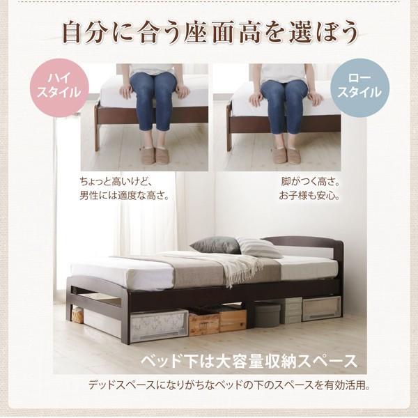 シングルベッド 高さ調節・すのこベッド|alla-moda|05