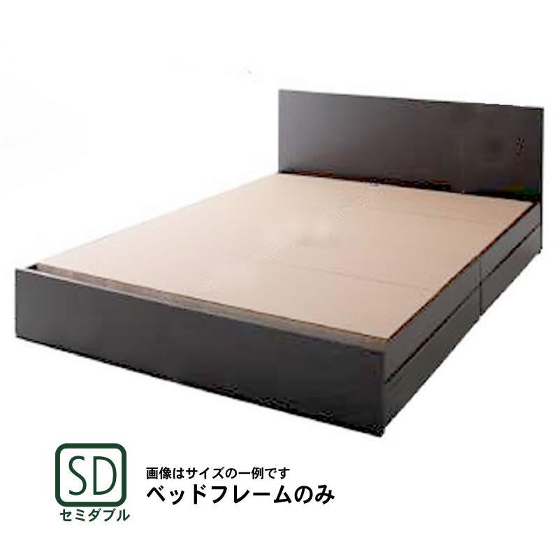 ベッドフレームのみ セミダブル 収納ベッド|alla-moda