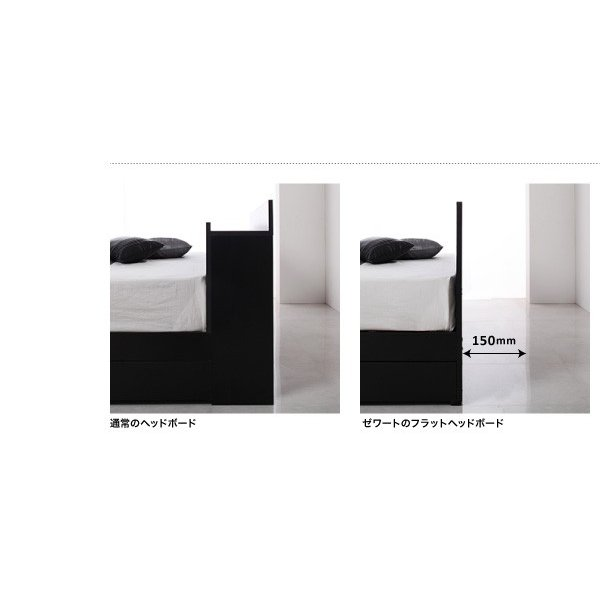 ベッドフレームのみ セミダブル 収納ベッド|alla-moda|07