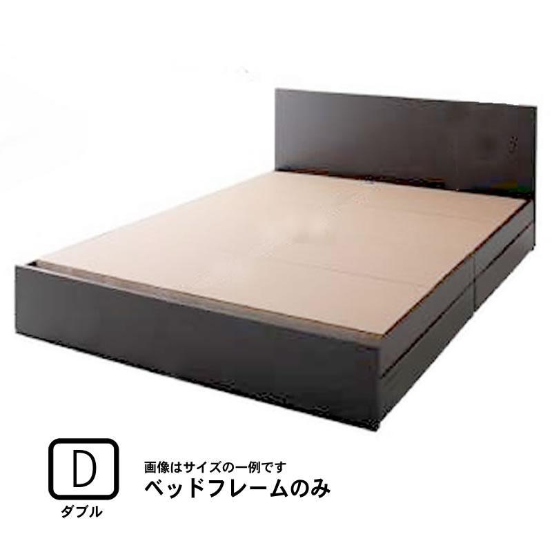 ベッドフレームのみ ダブル 収納ベッド|alla-moda