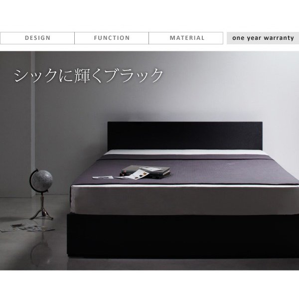 ベッド ベット 収納 セミダブル スタンダードボンネルコイルマットレス付き|alla-moda|03