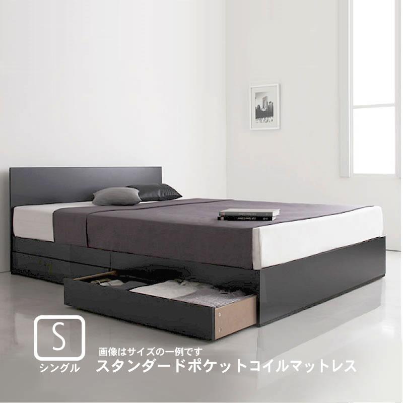 ベッド シングル ベッド 収納 スタンダードポケットコイルマットレス付き alla-moda
