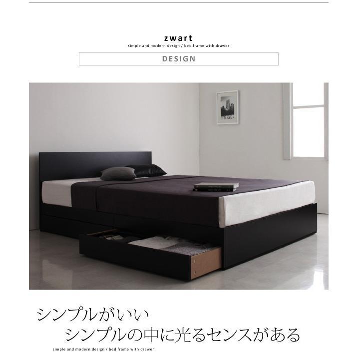 ベッド シングル ベッド 収納 スタンダードポケットコイルマットレス付き alla-moda 04