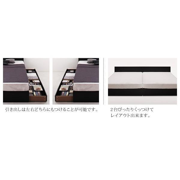 ベッド シングル ベッド 収納 スタンダードポケットコイルマットレス付き alla-moda 09