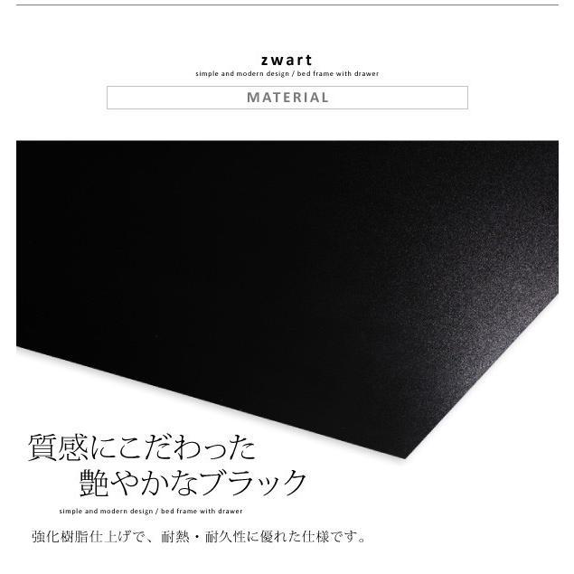 ベッド ベット 収納 セミダブル スタンダードポケットコイルマットレス付き alla-moda 10