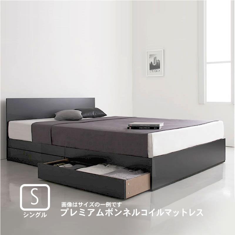 ベッド シングル ベッド 収納 プレミアムボンネルコイルマットレス付き|alla-moda