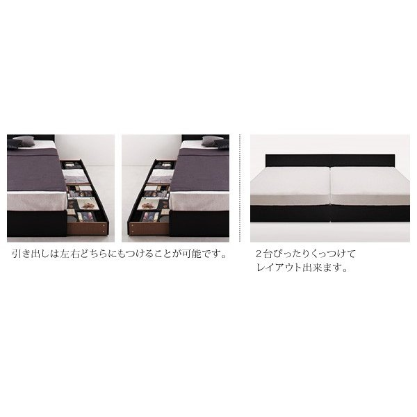 ベッド シングル ベッド 収納 プレミアムボンネルコイルマットレス付き|alla-moda|09