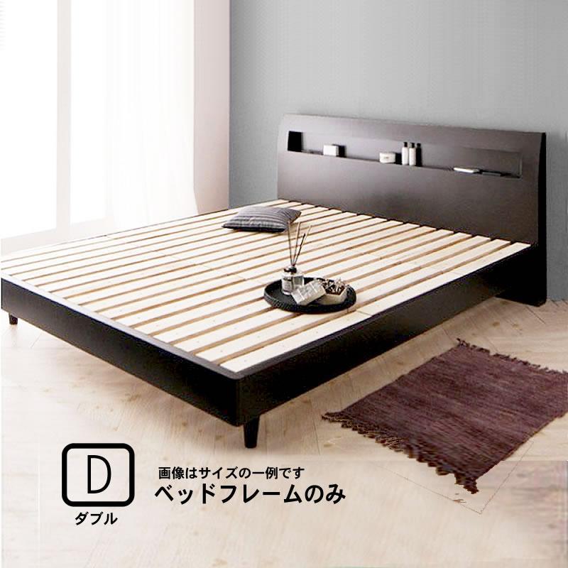 ベッドフレームのみ すのこベッド ダブル|alla-moda
