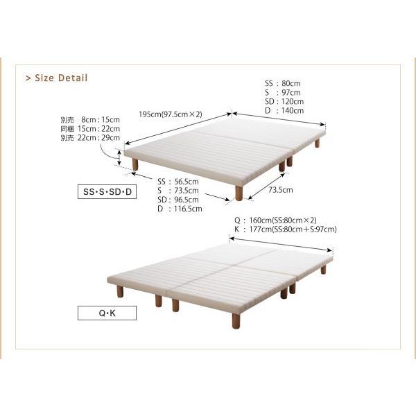 シングル マットレスベッド すのこ 脚付きマットレス ボトムベッド スタンダードポケットコイル ベッド脚15cm|alla-moda|12
