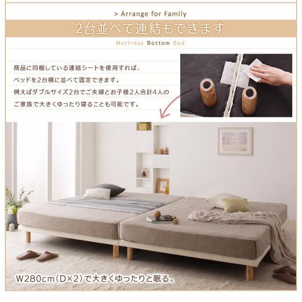 シングル マットレスベッド すのこ 脚付きマットレス ボトムベッド スタンダードポケットコイル ベッド脚15cm|alla-moda|13