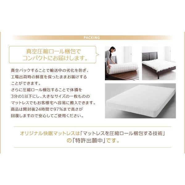 シングル マットレスベッド すのこ 脚付きマットレス ボトムベッド スタンダードポケットコイル ベッド脚15cm|alla-moda|20