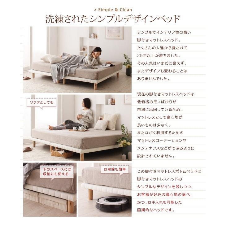 シングル マットレスベッド すのこ 脚付きマットレス ボトムベッド スタンダードポケットコイル ベッド脚15cm|alla-moda|04