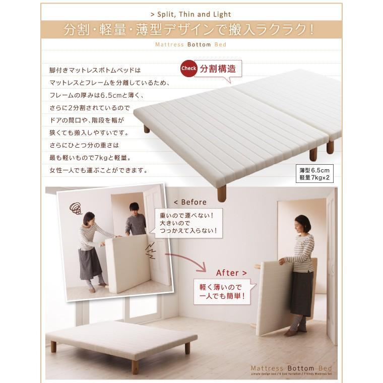 シングル マットレスベッド すのこ 脚付きマットレス ボトムベッド スタンダードポケットコイル ベッド脚15cm|alla-moda|05
