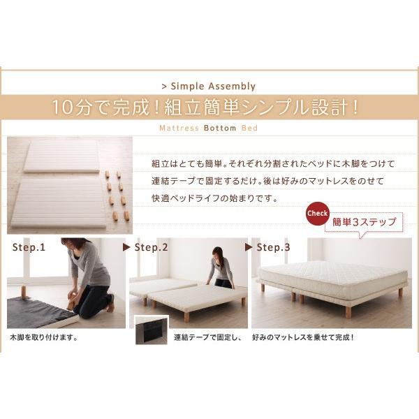 シングル マットレスベッド すのこ 脚付きマットレス ボトムベッド スタンダードポケットコイル ベッド脚15cm|alla-moda|06