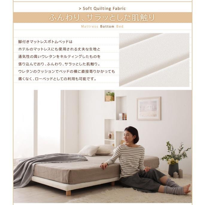シングル マットレスベッド すのこ 脚付きマットレス ボトムベッド スタンダードポケットコイル ベッド脚15cm|alla-moda|07