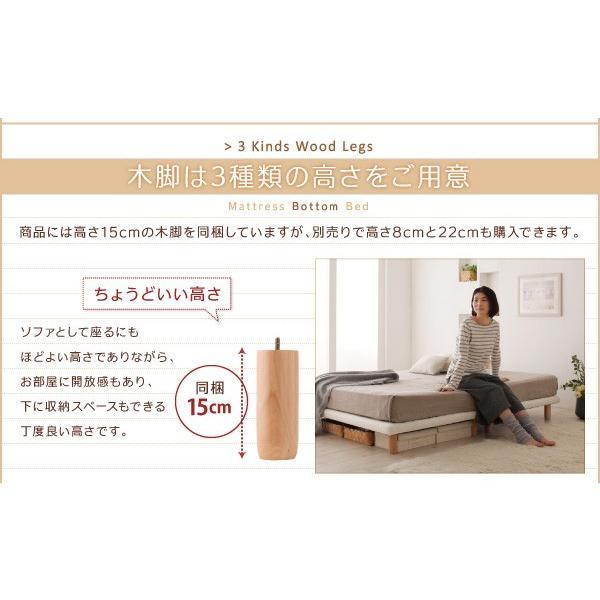 シングル マットレスベッド すのこ 脚付きマットレス ボトムベッド スタンダードポケットコイル ベッド脚15cm|alla-moda|09