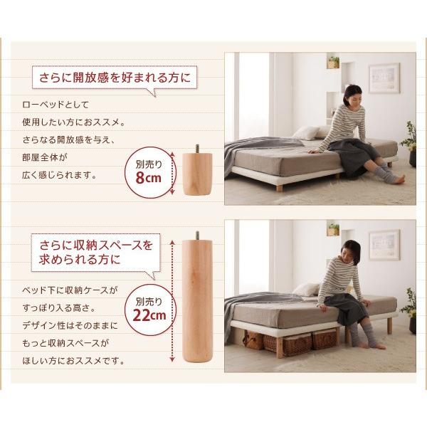 シングル マットレスベッド すのこ 脚付きマットレス ボトムベッド スタンダードポケットコイル ベッド脚15cm|alla-moda|10