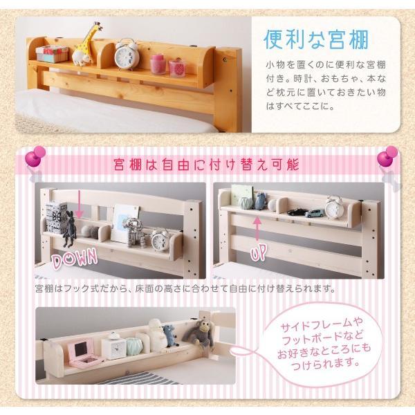 3段ベッド シングルベッド ロータイプ収納式 添い寝もできる頑丈設計|alla-moda|11