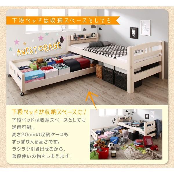 3段ベッド シングルベッド ロータイプ収納式 添い寝もできる頑丈設計|alla-moda|12