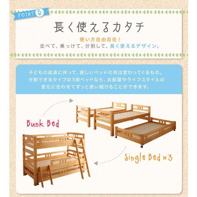 3段ベッド シングルベッド ロータイプ収納式 添い寝もできる頑丈設計|alla-moda|13
