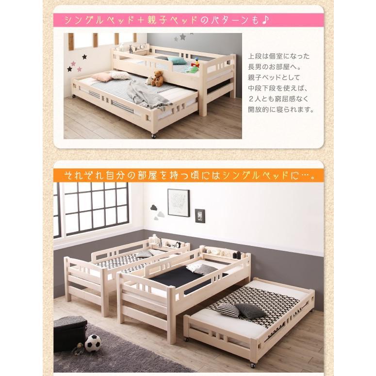 3段ベッド シングルベッド ロータイプ収納式 添い寝もできる頑丈設計|alla-moda|15