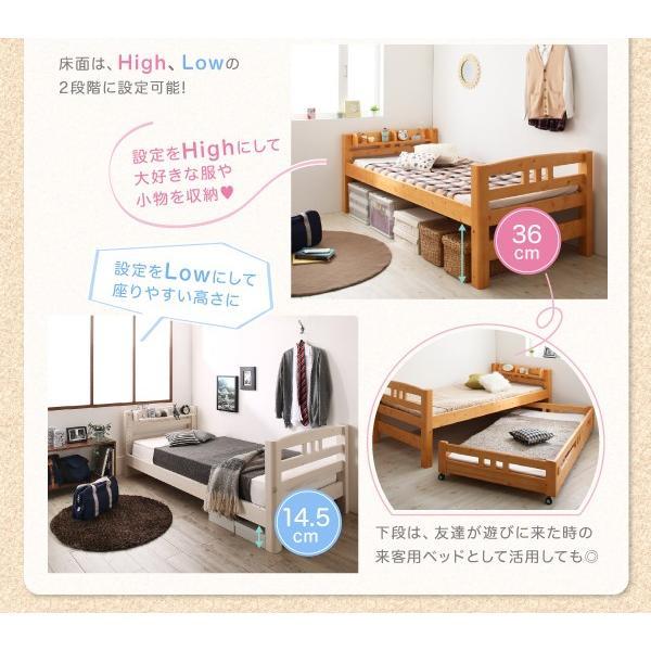 3段ベッド シングルベッド ロータイプ収納式 添い寝もできる頑丈設計|alla-moda|16
