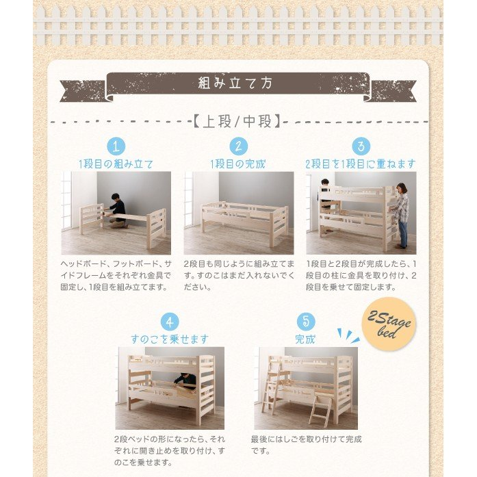 3段ベッド シングルベッド ロータイプ収納式 添い寝もできる頑丈設計|alla-moda|17