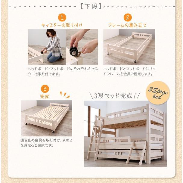 3段ベッド シングルベッド ロータイプ収納式 添い寝もできる頑丈設計|alla-moda|18
