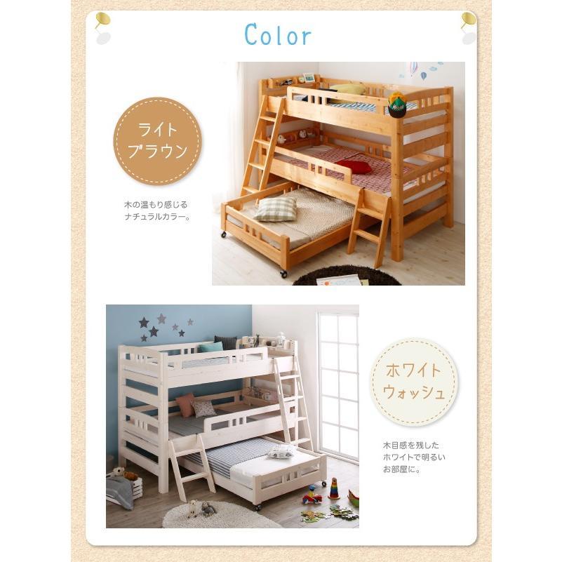 3段ベッド シングルベッド ロータイプ収納式 添い寝もできる頑丈設計|alla-moda|19
