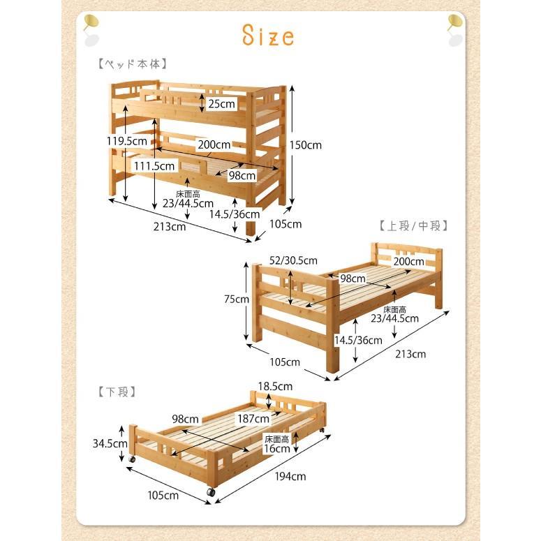 3段ベッド シングルベッド ロータイプ収納式 添い寝もできる頑丈設計|alla-moda|20
