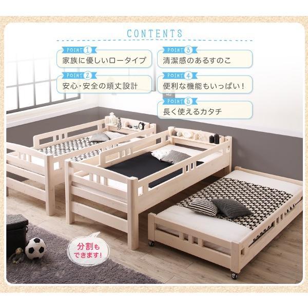 3段ベッド シングルベッド ロータイプ収納式 添い寝もできる頑丈設計|alla-moda|03