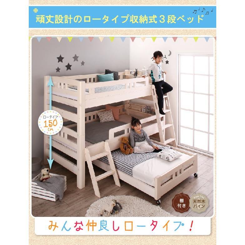 3段ベッド シングルベッド ロータイプ収納式 添い寝もできる頑丈設計|alla-moda|21