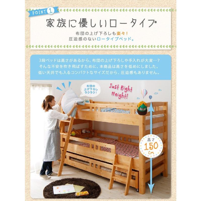3段ベッド シングルベッド ロータイプ収納式 添い寝もできる頑丈設計|alla-moda|04