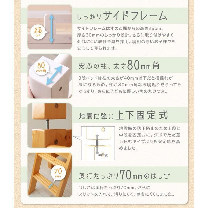 3段ベッド シングルベッド ロータイプ収納式 添い寝もできる頑丈設計|alla-moda|07