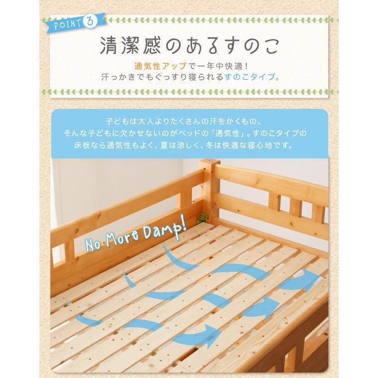 3段ベッド シングルベッド ロータイプ収納式 添い寝もできる頑丈設計|alla-moda|08