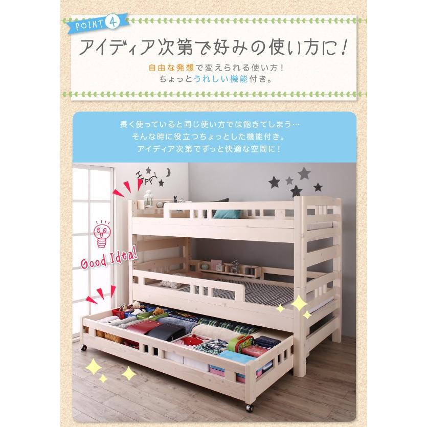 3段ベッド シングルベッド ロータイプ収納式 添い寝もできる頑丈設計|alla-moda|10