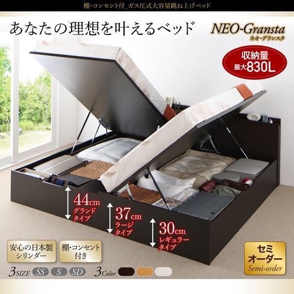 ベッドフレームのみ ベッド 収納 跳ね上げ セミシングル 縦開 深さラージ お客様組立 alla-moda 02