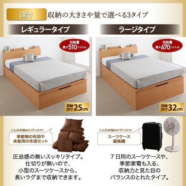 ベッドフレームのみ ベッド 収納 跳ね上げ セミシングル 縦開 深さラージ お客様組立 alla-moda 08