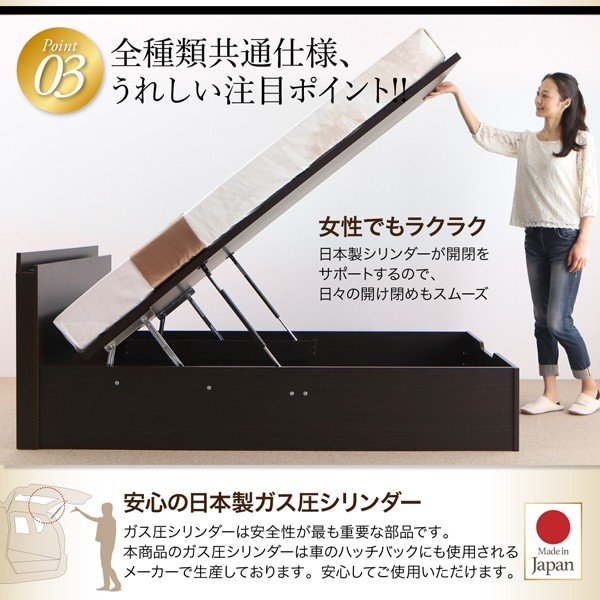 ベッドフレームのみ ベッド 収納付き 跳ね上げ セミダブル 縦開 深さ グランド お客様組立|alla-moda|12