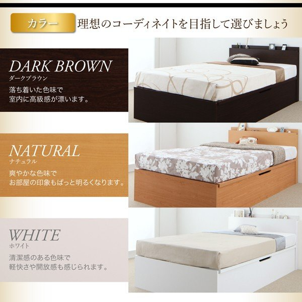 ベッドフレームのみ ベッド 収納付き 跳ね上げ セミダブル 縦開 深さ グランド お客様組立|alla-moda|10