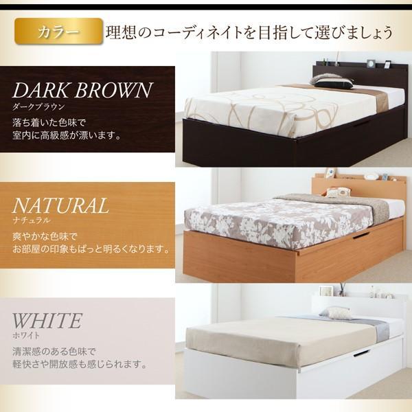 ベッド 収納付き 跳ね上げ セミダブル 薄型スタンダードボンネルコイル 縦開き 深さ レギュラー お客様組立|alla-moda|10