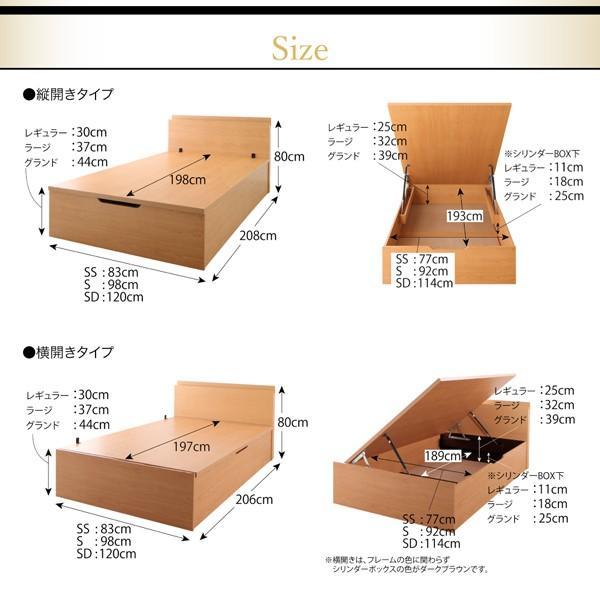 ベッド ガス圧ベッド 跳ね上げ セミシングル 薄型スタンダードボンネルコイル 縦開き 深さラージ お客様組立|alla-moda|15