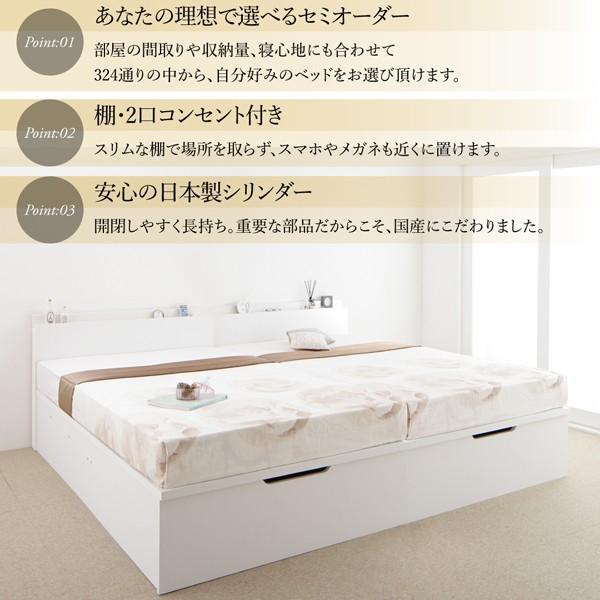 ベッド ガス圧ベッド 跳ね上げ セミシングル 薄型スタンダードボンネルコイル 縦開き 深さラージ お客様組立|alla-moda|03