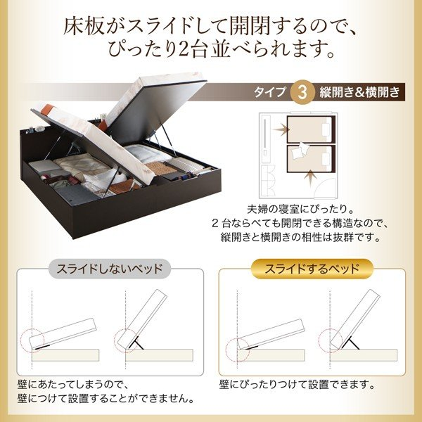 ベッド ガス圧ベッド 跳ね上げ セミシングル 薄型スタンダードボンネルコイル 縦開き 深さラージ お客様組立|alla-moda|07