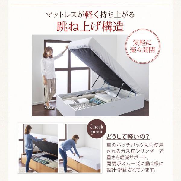 ベッド ガス圧跳ね上げ セミシングル すのこ ボンネルコイル 縦開き 深さレギュラー お客様組立|alla-moda|07