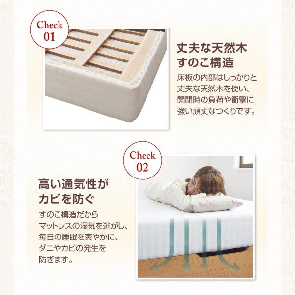 ベッド ガス式跳ね上げ シングル すのこ ボンネルコイル 縦開き 深さ ラージ お客様組立|alla-moda|11