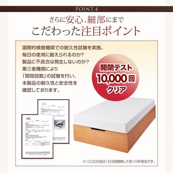 ガス圧ベッド 跳ね上げ セミシングル すのこ ポケットコイル 縦開き 深さレギュラー お客様組立|alla-moda|13