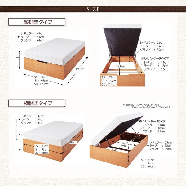 ガス圧ベッド 跳ね上げ セミシングル すのこ ポケットコイル 縦開き 深さレギュラー お客様組立|alla-moda|21
