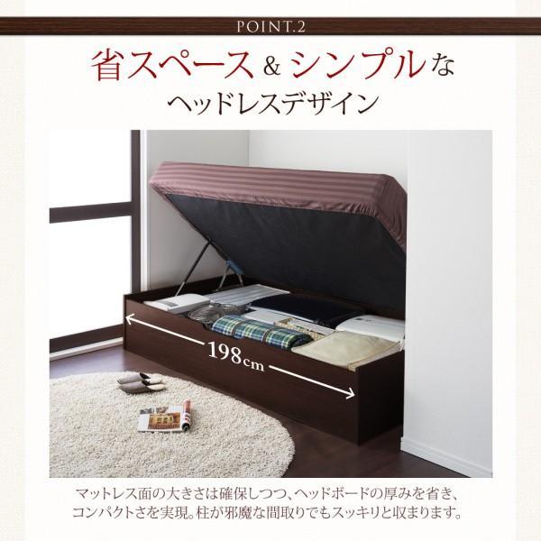 ガス圧ベッド 跳ね上げ セミシングル すのこ ポケットコイル 縦開き 深さレギュラー お客様組立|alla-moda|08